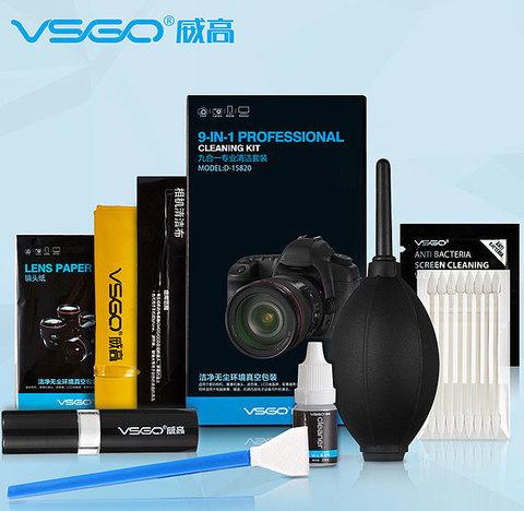 Профессиональный набор 9-в-1 для чистки фототехники VSGO Kit D-15820