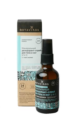 Минеральный дезодорант-спрей для тела и ног