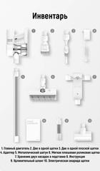 Пылесос Xiaomi Dreame V10 Boreas EU