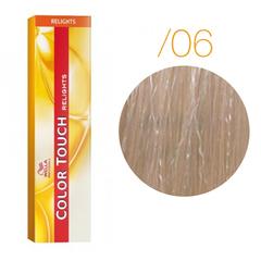 Wella Color Touch Relight Blonde /06 (Малиновый лимонад) - Тонирующая краска для волос