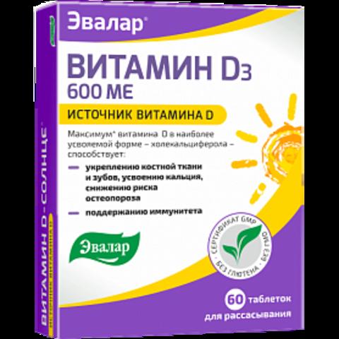 Витамин D-солнце №60