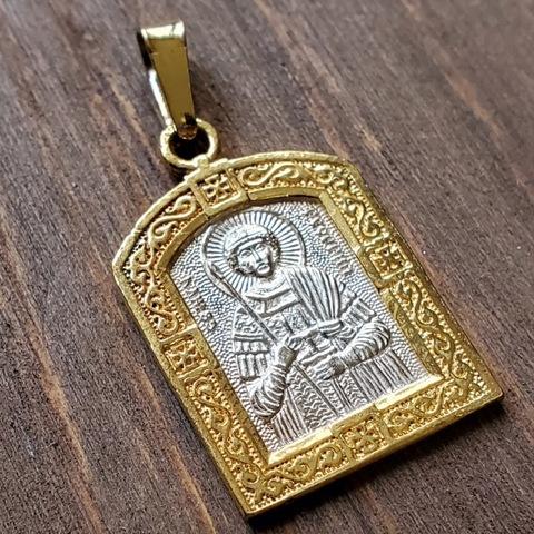 Нательная именная икона святой Георгий с позолотой кулон медальон с молитвой