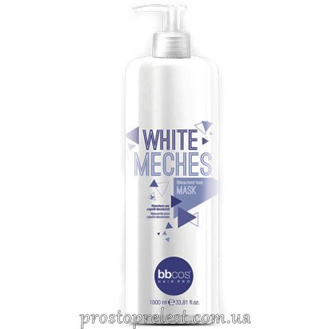 BBcos White Meches Mask - Маска для обесцвеченных волос