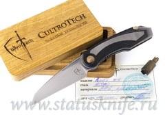 """Нож Кутх """"Kutkh"""" m390 от CultroTech"""