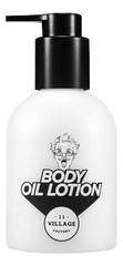Лосьон для тела с экстрактом корня когтя дьявола Relax Day Body Oil Lotion 200мл