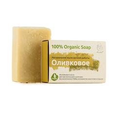 Мыло ручной работы (органическое) Оливковое, в коробочке, 80g ТМ Мыловаров