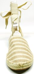 Бежевые сандали Small Swan OM243-4Beige.