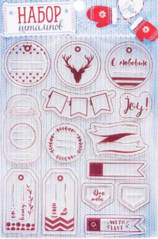 066-9596 Штамп для творчества в наборе «С любовью», 14 × 18 см