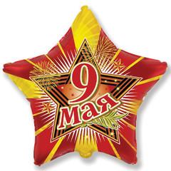 Шар F (18''/46 см) Звезда 9 мая (эксклюзивный рисунок ООО БРАВО) / Star 9th MAY BRAVO