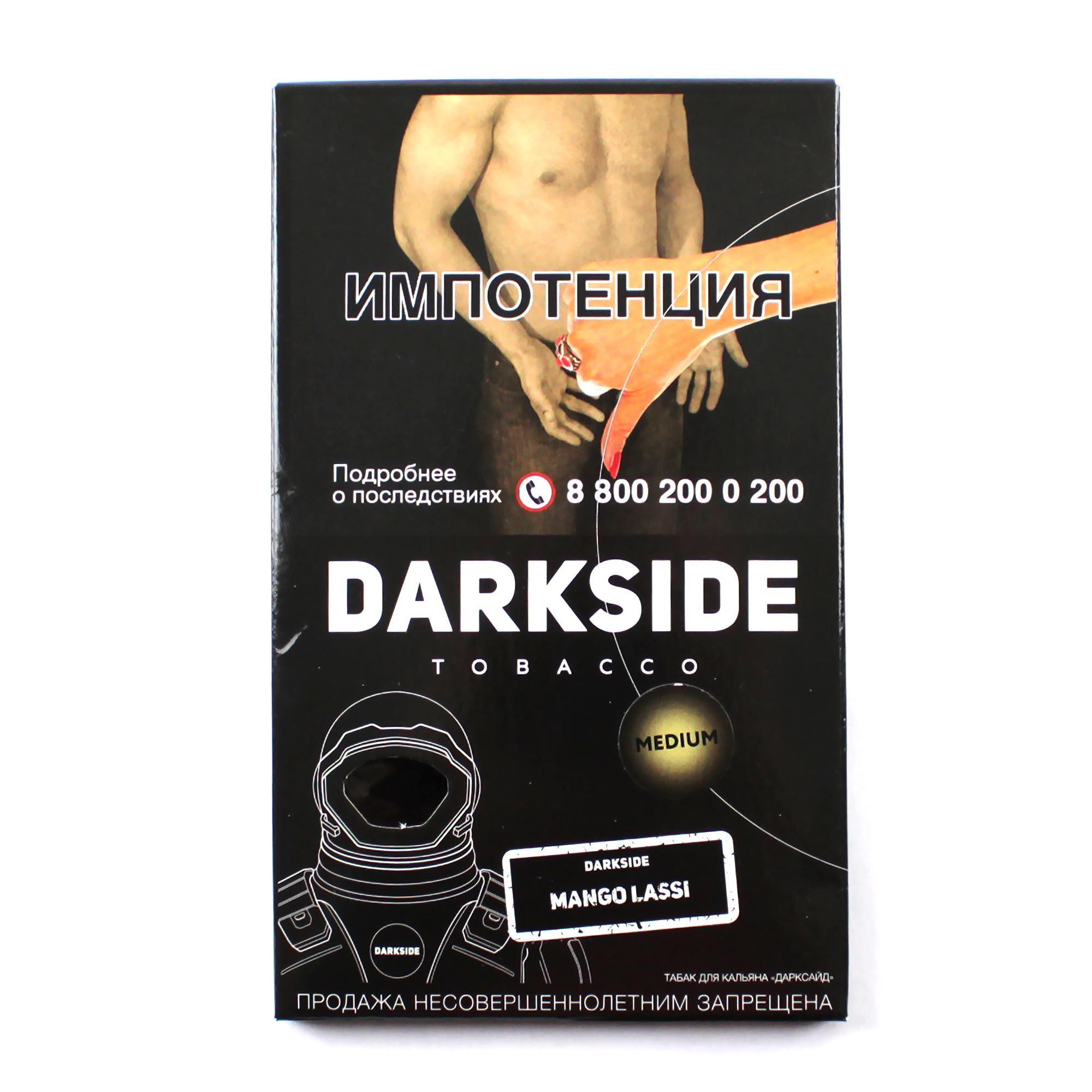 Табак для кальяна Dark Side Medium 100 гр Mango Lassi