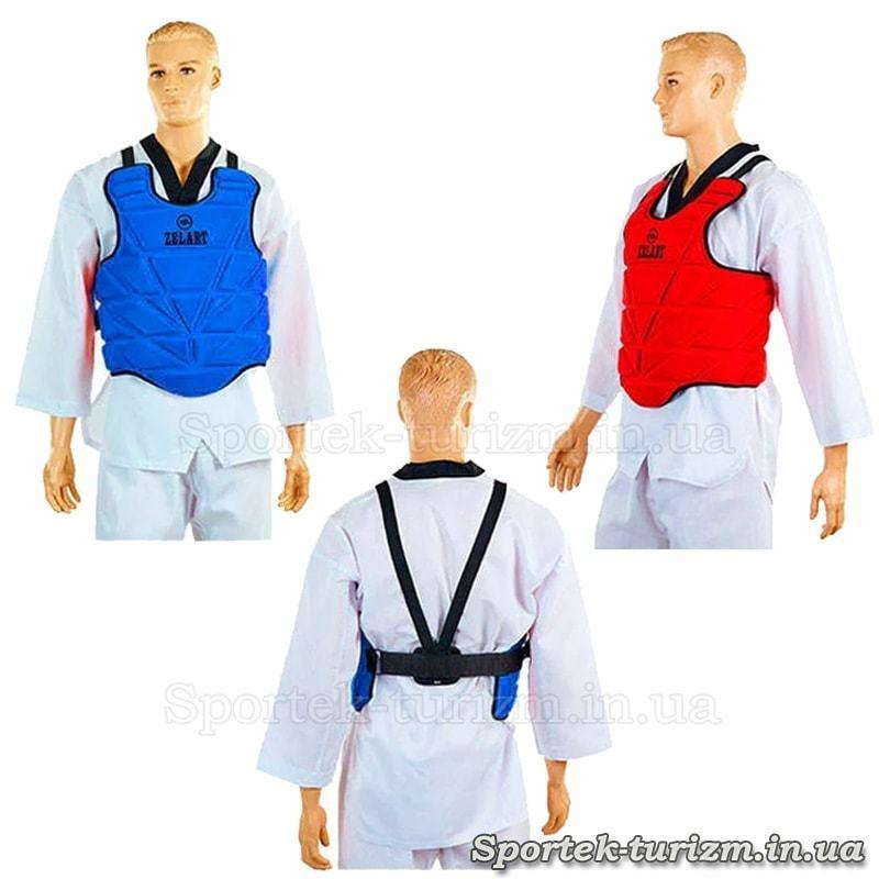 Как одевать защитный жилет для единоборств ZELART ZB-4222