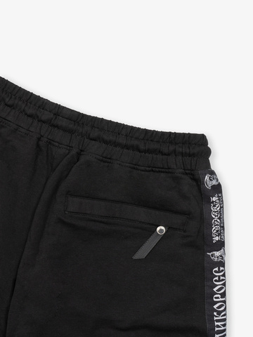 "Black sweatpants ""VELIKOROSS"""