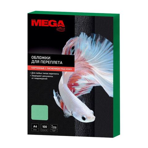Обложки для переплета картонные Promega office А4 230 г/кв.м зеленые текстура кожа (100 штук в упаковке)