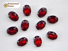 Камень овал в цапах  10*14 мм красный