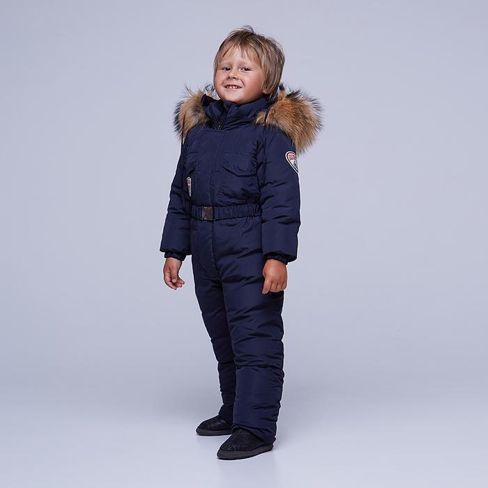 Детский однотонный зимний комбинезон темно-синего цвета и опушкой из натурального меха