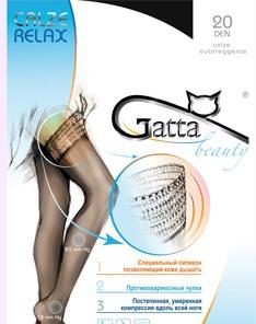 Чулки Gatta Calze Control 20