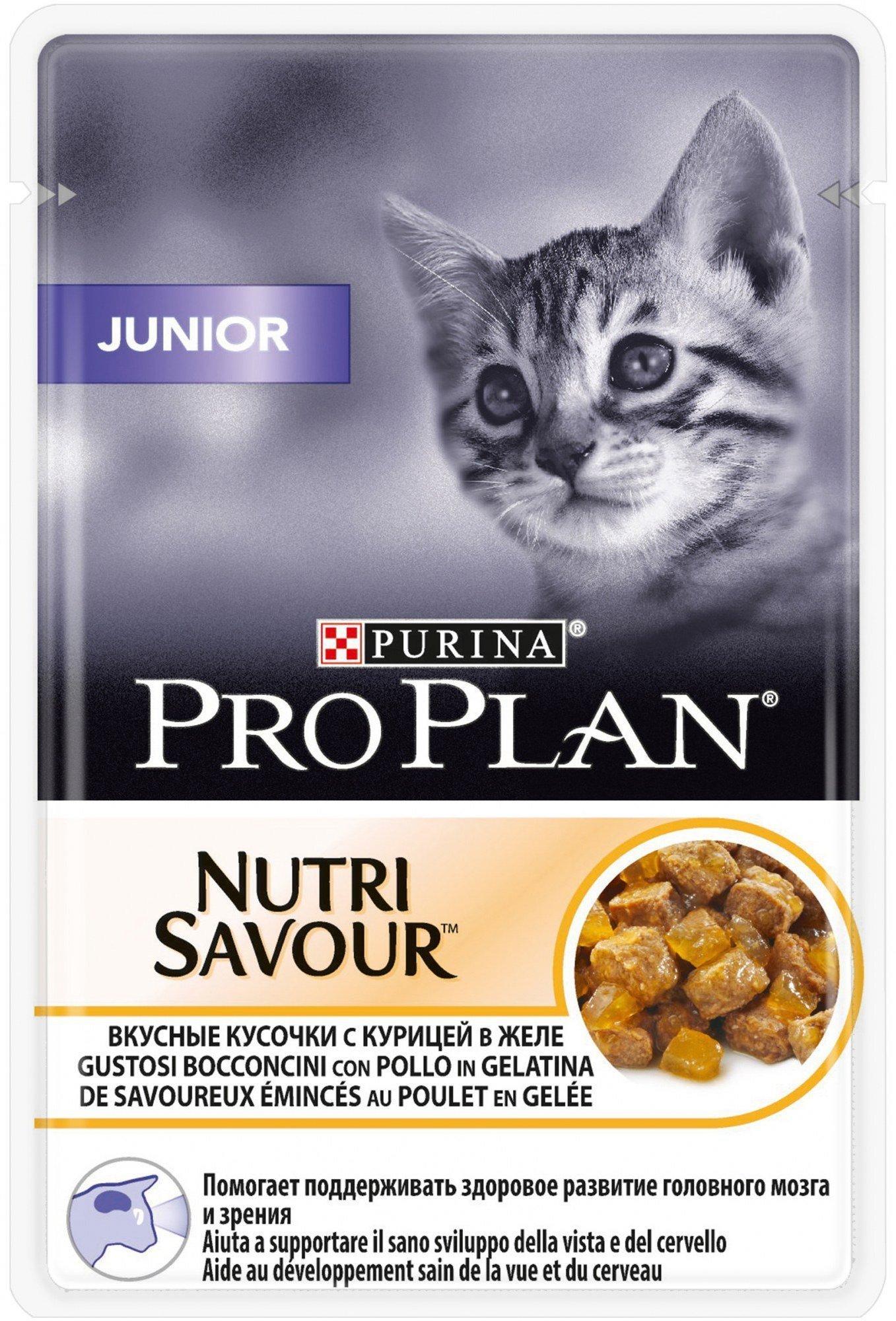 Влажные корма Пауч Purina Pro Plan JUNIOR, для котят, с курицей котят_кур.jpg