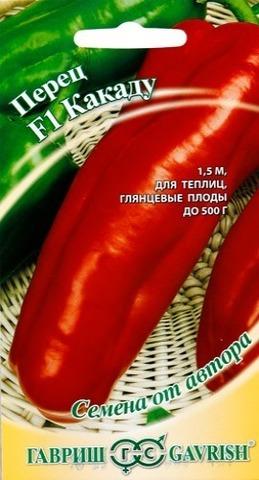 Семена Перец Какаду F1, до 500 гр