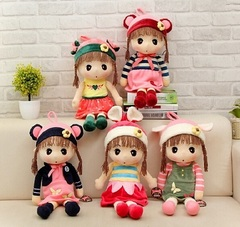 Soft Doll With Pigtails 60см