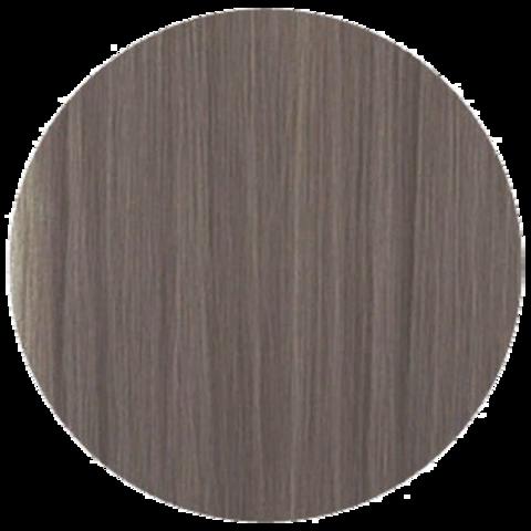 Lebel Materia 3D Pe-8 (светлый блондин перламутровый) - Перманентная низкоаммичная краска для волос