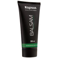 KAPOUS бальзам для всех типов волос с ментолом и маслом камфоры 200мл.