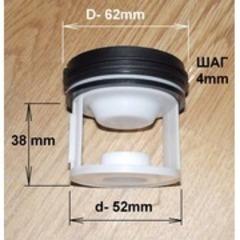 Заглушка-фильтр насоса BOSCH FIL003BO, 601996, 151409, FIL000BO
