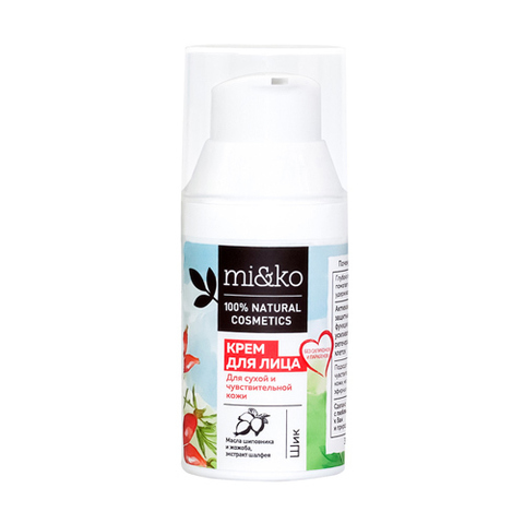 МиКо, Крем для лица Шик питательный, 30мл (пластиковая упаковка)