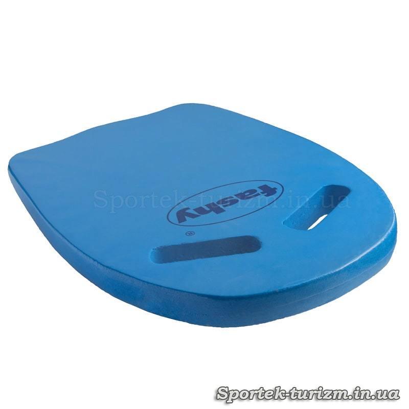 Доска для плавания Fashy (модель 4282 51) - синяя