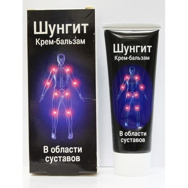Шунгит крем-бальзам для суставов, 75 мл