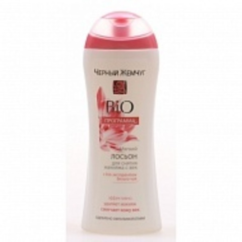 BLACK PEARL BiO-program is a Lotion for removing makeup from the eyelids 150 ml