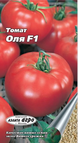 Семена Томат Оля F1