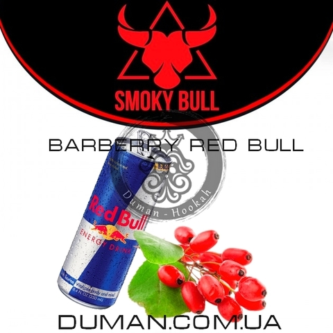 Табак Smoky Bull Barberry Red Bull (Смоки Булл Барбарис Ред Булл) |Medium 20г