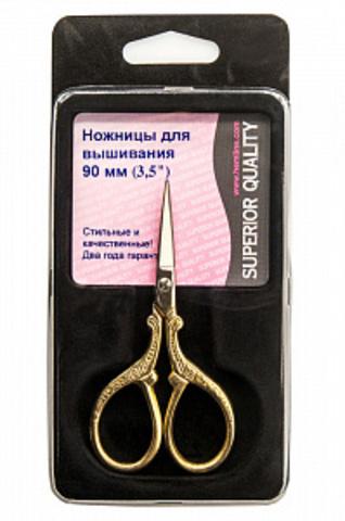 Hemline Ножницы для вышивания 9 см