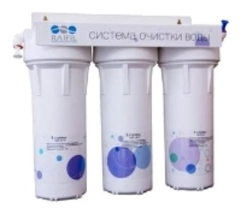 Водоочиститель PU 904W3-WF14-PR-EZ (проточник 3-х стадийный, матовые корпуса), Райфил