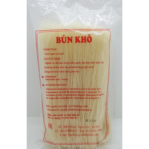 Лапша рисовая Thanh Loc, Bun Kho, узкая - Коробка 40х500 гр.