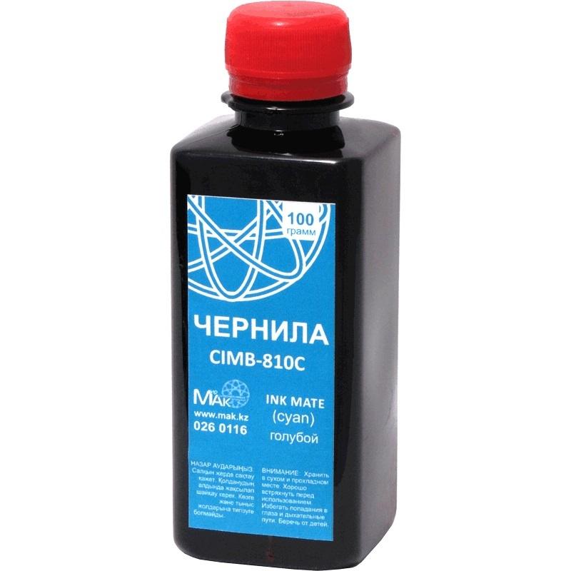 Canon INK MATE CIMB-810C, 100г, голубой (cyan)