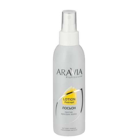 Лосьон против вросших волос с лимоном 150мл Аравия