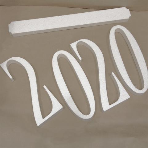 Цифры 2020 с подставкой в разобранном виде
