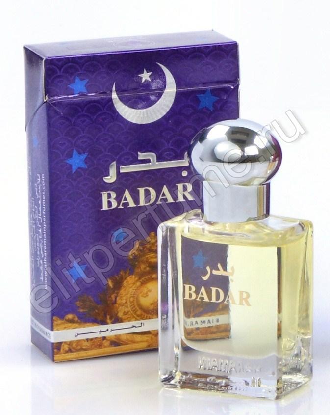 Пробники для духов Бадар Badar 1 мл арабские масляные духи от Аль Харамайн Al Haramin Perfumes