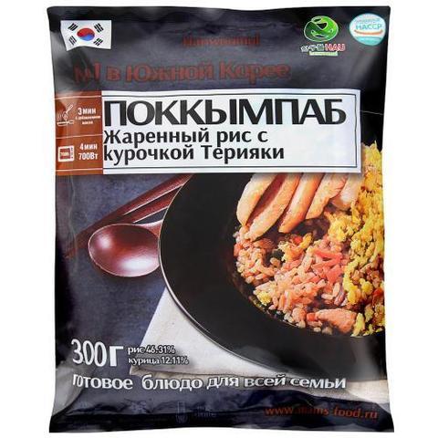 https://static-ru.insales.ru/images/products/1/2260/325896404/курицатерияки.jpg