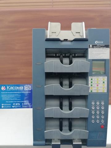 Счетчик-сортировщик банкнот Kisan K-500 PRO Б/У