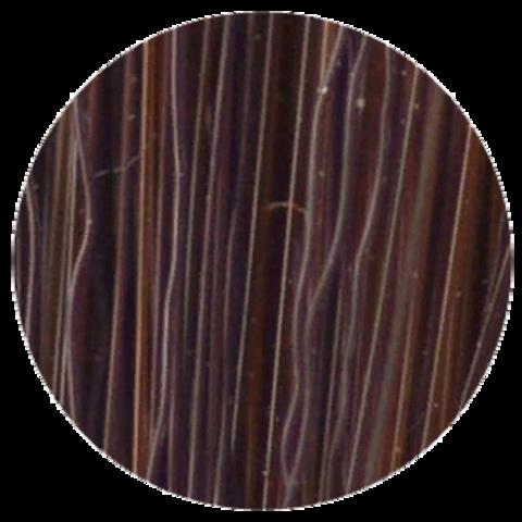 Goldwell Topchic 6BKV (лилово-коричневый) - Cтойкая крем краска