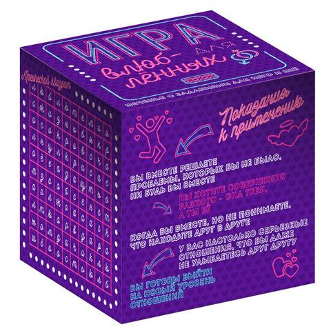 Волшебное печенье с фантами «Игра для влюбленных» 9 шт