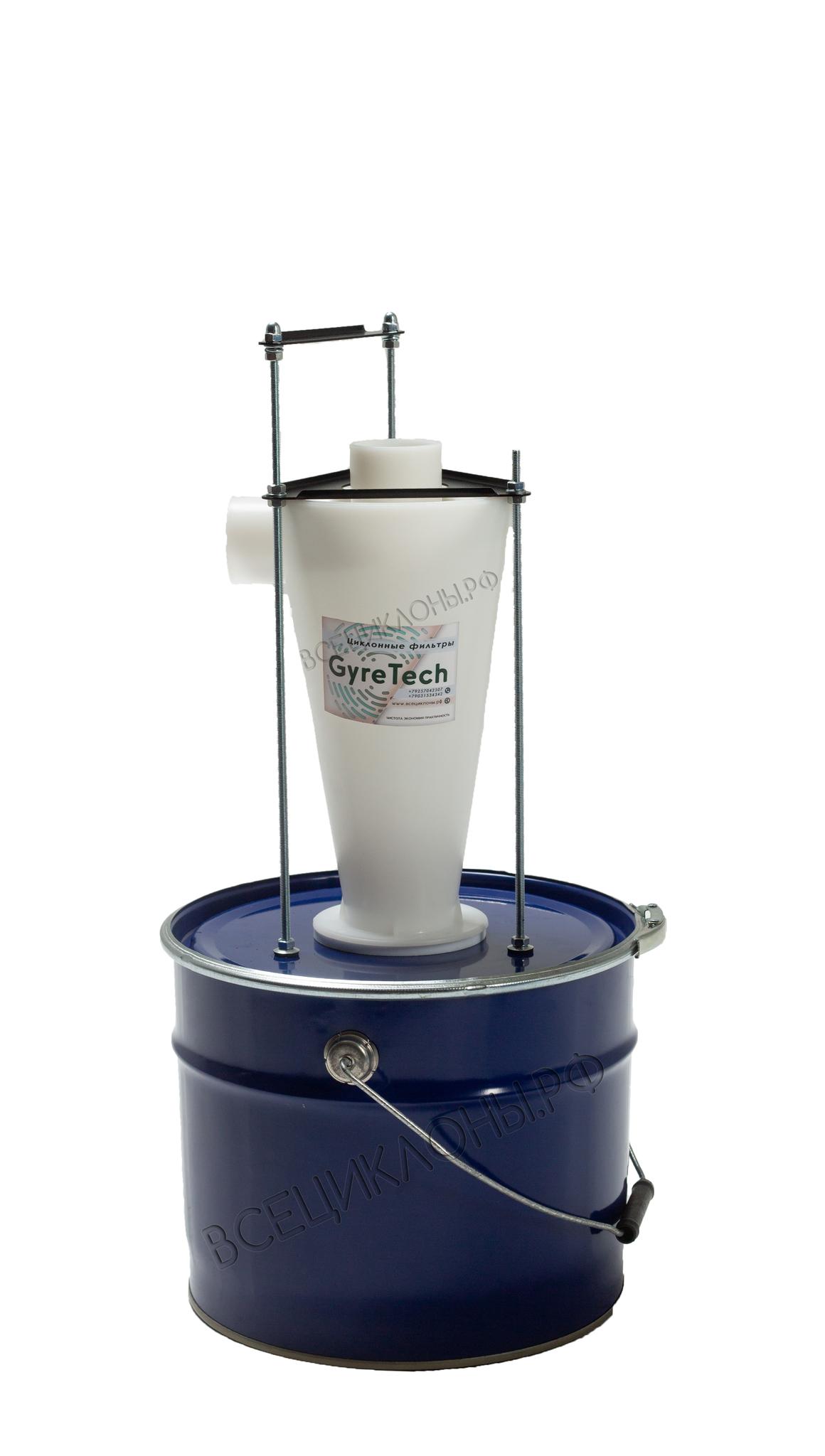 Циклонный фильтр М-1, пылесборник 10л, скелетный крепёж