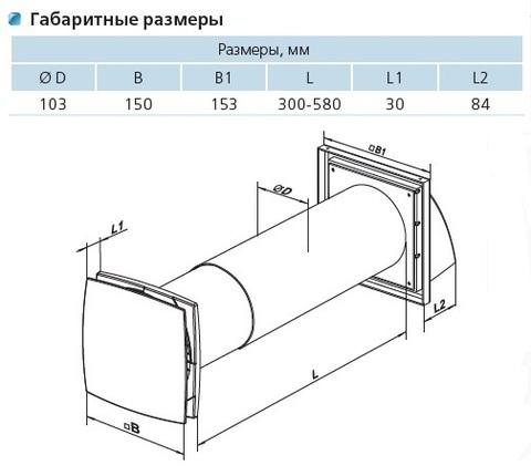 Проветриватель Vents/Домовент Соло РА1-35-9Р (комплект 2шт)