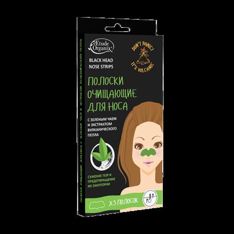 Etude Organix Volcanic Полоски для носа с зеленым чаем и вулканическим пеплом 5шт