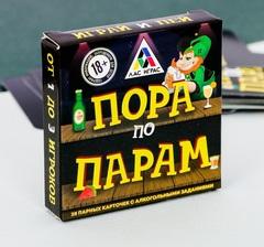 Игра алкогольная «Пора по парам», фото 1