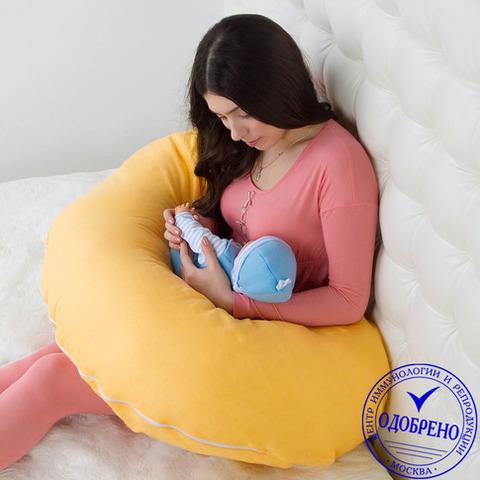 Биоподушка. Подушка для кормления C mini, 170х30 см