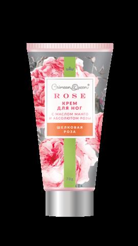 Crimean Queen Крем для ног питательный Шелковая роза, 70г