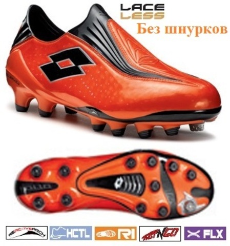 Бутсы Lotto ZHERO GRAVITY ULTRA N1312